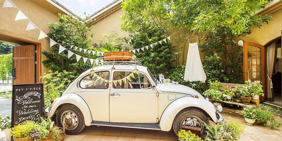 入り口に飾られた愛車
