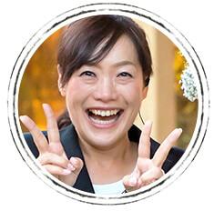 ウエディングプランナー・大森陽子さんの顔写真