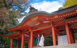 【和婚ご希望の方必見!】東国三社の由緒ある香取神宮で行うエスポワールの神前式