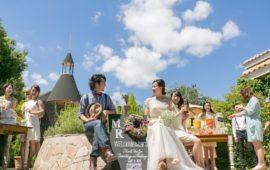 開放的な空間で特別な結婚式を