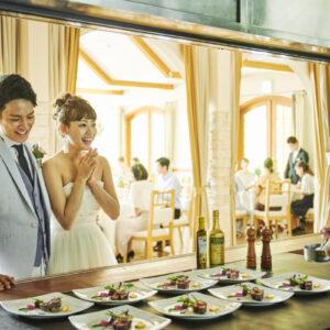 結婚式のお料理は、ゲストへのおもてなし!印象に残るお料理を振舞いましょう