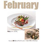 restaurant_february